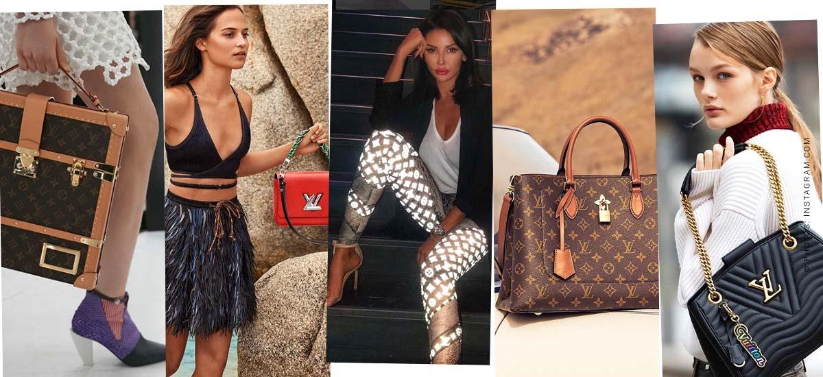 Louis Vuitton - il marchio francese di lusso